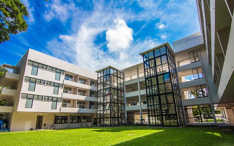 อาคารหอพักนักศึกษามหาวิทยาลัยเชียงใหม่
