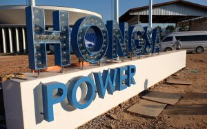 Hongsa-Power_190226_0002
