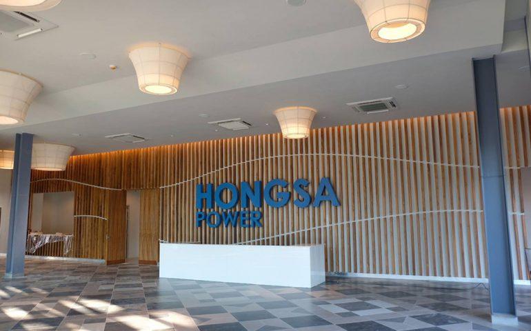 Hongsa-Power_190226_0015